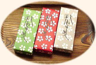 item_more_youkan.jpg